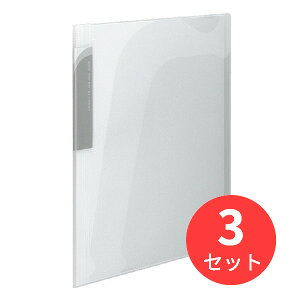 〇【3冊セット】コクヨ ポケットブック(ノビータ)A4S・透明 ラ-N210T【まとめ買い】【送料無料】