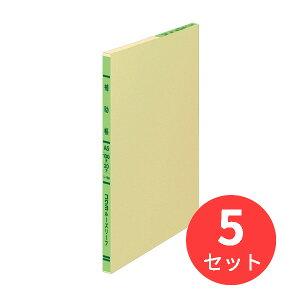 【5冊セット】コクヨ 三色刷りルーズリーフ補助帳A5 20穴 リ-156【まとめ買い】