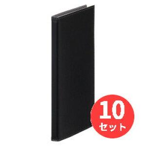 【10冊セット】キングジム(KING JIM) レザフェス カードホルダー 1911LF 1列3段 黒 72枚収納 【まとめ買い】