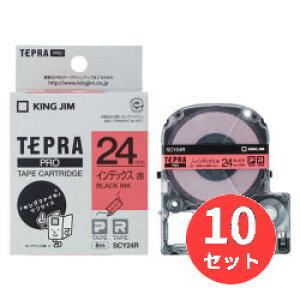 【10個セット】キングジム(KING JIM) PROテープカートリッジインデックスラベルSCY24R 赤/黒文字 24mm幅 【まとめ買い】