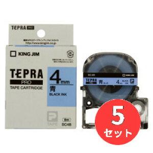 【5個セット】キングジム(KING JIM) PROテープカートリッジ カラーラベル(パステル) SC4B 4mm幅 青/黒文字 【まとめ買い】