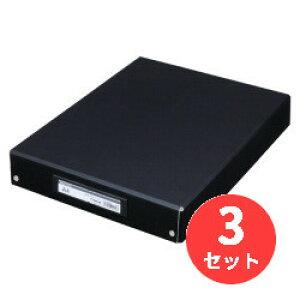 【3冊セット】キングジム(KING JIM) デスクトレ-BF 4008BF A4 黒 【まとめ買い】
