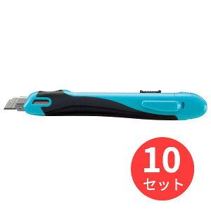 【10セット】コクヨ 安心構造カッターナイフ(フレーヌ)本体・標準型 青 HA-S100B【まとめ買い】