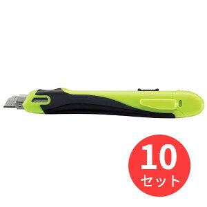 【10セット】コクヨ 安心構造カッターナイフ(フレーヌ)本体・標準型 黄緑 HA-S100YG【まとめ買い】