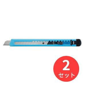 〇【2個セット】コクヨ カッターナイフ 標準型 青 HA-2B【まとめ買い】【送料無料】