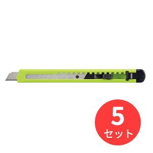 〇【5個セット】コクヨ カッターナイフ 標準型 黄緑 HA-2YG【まとめ買い】【送料無料】