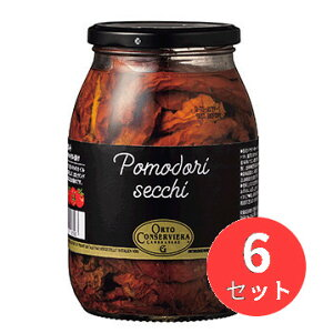 【6本セット】オルト ドライトマト・オイル漬け 970g 日欧商事【まとめ買い】