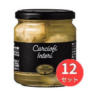 【12本セット】オルト アーティチョーク・オイル漬け 280g 日欧商事【まとめ買い】