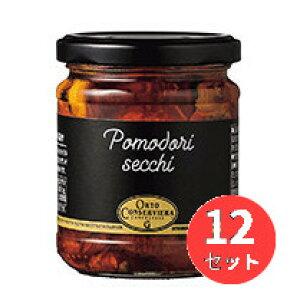 【12本セット】オルト ドライトマト・オイル漬け 190g 日欧商事【まとめ買い】