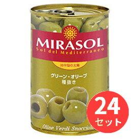 【24個セット】ミラソル グリーン・オリーブ種抜き 日欧商事【まとめ買い】