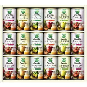 カゴメ野菜生活100 ご当地果実のとろけるスムージー YSGー30
