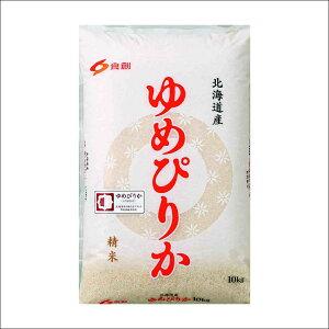 【北海道産米ゆめぴりか】10kg(化粧箱入)