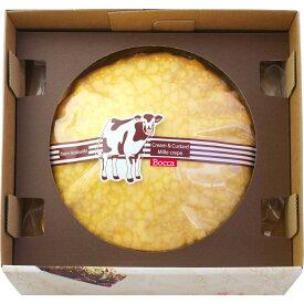 送料無料 牧家 BOCCA ミルクレープ 1ホール(直径19cm) 【北海道 ミルクレープ クレープ BOCCA ボッカ 牧家 お菓子 スイーツ セット 詰合せ お祝い 内祝い 景品 自家用 誕生日 贈り物】