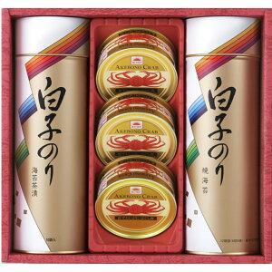 【白子のり のりとカニ缶詰合せ】 SN-302E