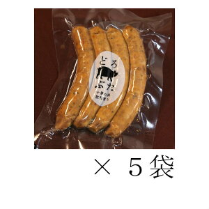 【ランチョ・エルパソ】【どろぶた】あらびきウインナー120g(4本入り)×5 お得用パック