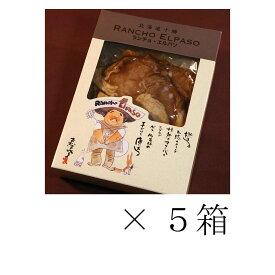【ランチョ・エルパソ】【どろぶた】豚丼の具(2食入)220g×5箱 お得用パック