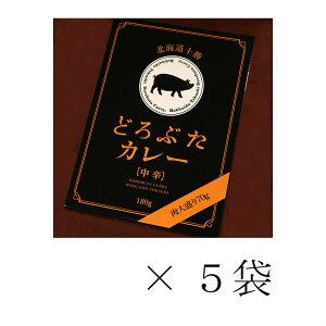 【ランチョ・エルパソ】【どろぶた】どろぶたカレー×5袋 お得用パック