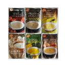 JAふらの スープセット 160g×18個JA ふらの スープ (飲み比べセット)※6種類×3個