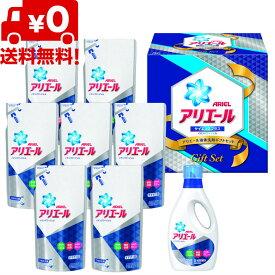 P&Gアリエール洗剤ギフト イオンパワージェルセット PGLA-50X