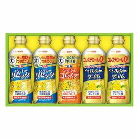 日清オイリオ トクホオイル & ヘルシーライトギフト BP-25