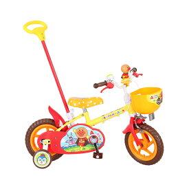 【送料無料・スタンド/ワイヤー錠をプレゼント】【M&M(エムアンドエム)】それいけ!アンパンマン12D(カジキリ自転車)