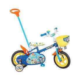 【送料無料・スタンド/ワイヤー錠をプレゼント】【M&M(エムアンドエム)】ミニオンズ12D(カジキリ自転車)幼児用自転車