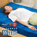 エムリリー 優反発 マットレス セミシングル 幅80cm 11cm厚 寝返り サポート 通気性抜群 高反発と優反発の二層構造 腰痛 敷き布団