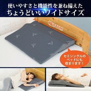 枕低反発枕安眠頭首肩背中腕を支えるボディフロートピローまくらシングル