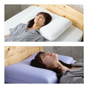 【送料無料】低反発枕まくら肩こり首こりいびき低反発ジェルウレタントゥルームーンピロー快眠枕いびき防止おすすめ熟睡ストレートネック呼吸が楽カバー洗えるカバーギフト低い普通低めスマホ安眠枕1年保証