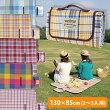 レジャーシートピクニックルS85x130cm(2-3人用)小さい1人2人厚手子供ピクニックフェスイベント運動会アウトドアキャンプ人気ピクニックシート行楽カップル