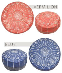 モロッコ本革プフスツールmocororoluxeオットマン椅子チェアー丸型クッション刺繍エスニックおしゃれかわいい足置き羊革皮革アンティーク北欧poufハンドメイド手刺繍インテリア