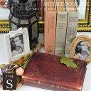 アンティーク 洋書 小物入れ ボックス S スモールサイズ ブックボックス シークレットボックス 収納ケース 宝箱 本型…