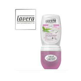 【Lavera:ラヴェーラ】リフレッシュロールオン ジェントル 50ml  アルミニウムフリー