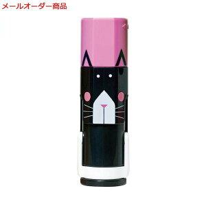 これは便利! ふたをなくす心配ゼロ フタんぴーず 本体付メールパック方式 ネコさん(猫田ヒトミ) FPK-HMN003