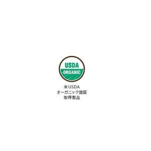 【EO:イーオー】オーガニックブレススプレー(ペパーミント)10mlネコポス便送料無料