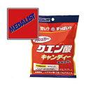 【MEDALIST:メダリスト】ノンシュガークエン酸キャンディー10袋セット