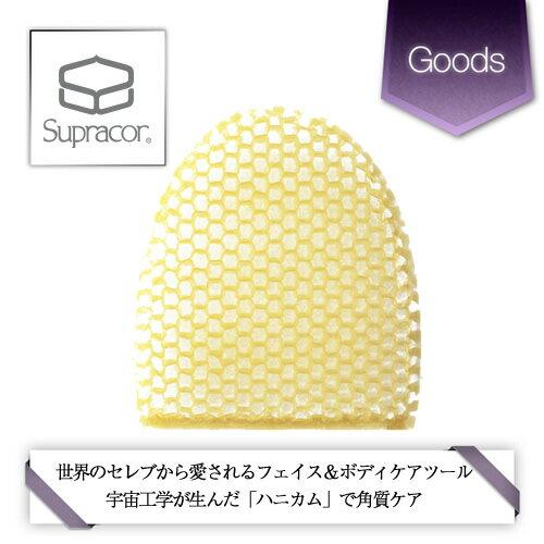 【スプラコール】ハニカムスポンジ (顔用)スパセルゴールド (送料無料)10P28Sep16