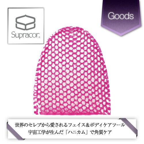 【スプラコール】ハニカムスポンジ (顔用)スパセルピンク (送料無料)10P28Sep16