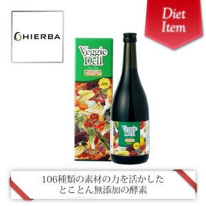 ベジーデル酵素液|栄養機能食品