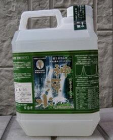 ポイント10倍、超ミネラル水「神源水」レギュラータイプ あす楽対応沖縄。離島は差額送料別途。