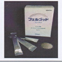 フェルゴッド Feru-God 3個セット 沖縄。離島は差額送料別途