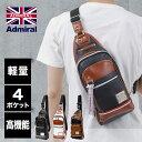 Admiral(アドミラル) 公式 ボディバッグ ADGT-01 イギリス ブランド スポーツ アウトドア 男女兼用 ユニセックス 斜め…