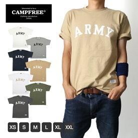 CAMPFREE キャンプフリー ARMY プリントTシャツ Tシャツ 半袖 大人サイズ メンズ レディース ユニセックス 夏 半そで 綿100% コットンtシャツ 大きいサイズ ロゴt カットソー ネイビー メンズtシャツ おしゃれ ロゴtシャツ ペア 親子 ペアtシャツ メール便 送料無料