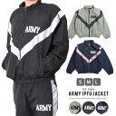 【 送料無料!】USタイプ ARMY IPFU ジャケット メンズ 全3色   アウター トレーニングジャケット ウインドブレーカー…