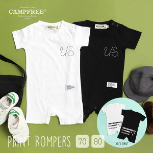CAMPFREE キャンプフリー ロンパース バンダナ星条旗 半袖 兄弟 お揃い ベビー ホワイト ブラック 70cm 80cm ティーシャツ 綿100% 子供服 ベビー 半そで 姉妹 おそろい 白 カバーオール Tシャツ 親子