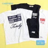 【メール便送料無料】CAMPFREEプリントTシャツ半袖 キッズジュニア90〜160 ダンススポーツアウトドア男の子女の子子供服こども小学生プリントtキャンプフリーMHA10213