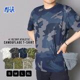 【メール便送料無料】ドライカモフラージュTシャツアスレチック全3色