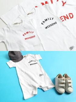 ロゴ Tシャツ & ロンパース