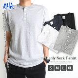 【メール便発送送料無料】トライブレンドヘンリーネックTシャツ★ラギット感のあるカジュアルで使いやすいTシャツです。【メンズ・半袖・カットソー・1290・cab・無地・MHA】10018