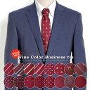【メール便 送料無料】 選べる ストライプ スリムネクタイ 7cm ★【 Necktie メンズ レディース 結婚式 2次会 スーツ …